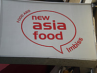 new asia food